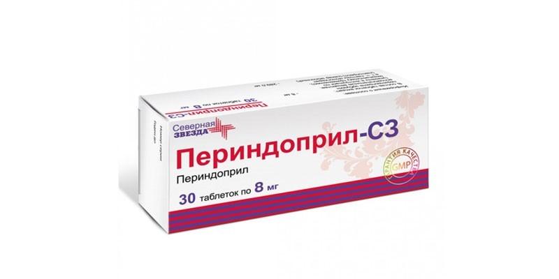 Препарат Периндоприл-СЗ