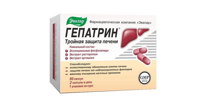 Таблетки Гепатрин