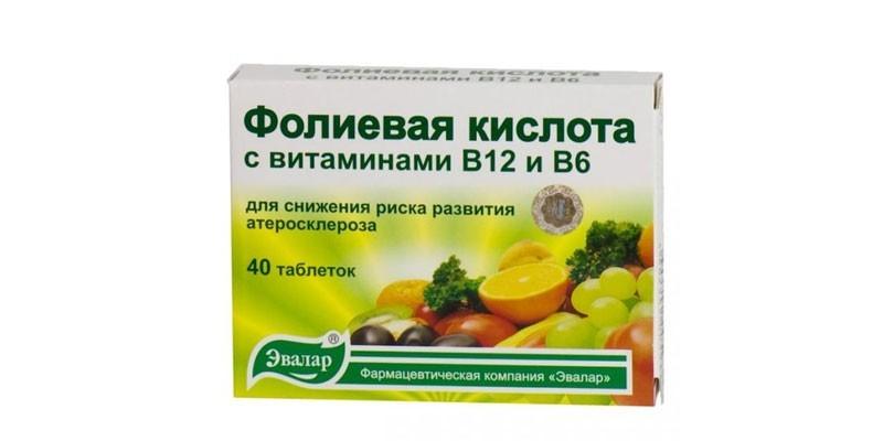Фолиевая кислота с витаминами В6 и В12 в талетках