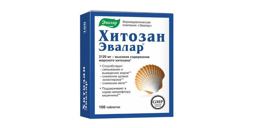 Препарат Хитозан