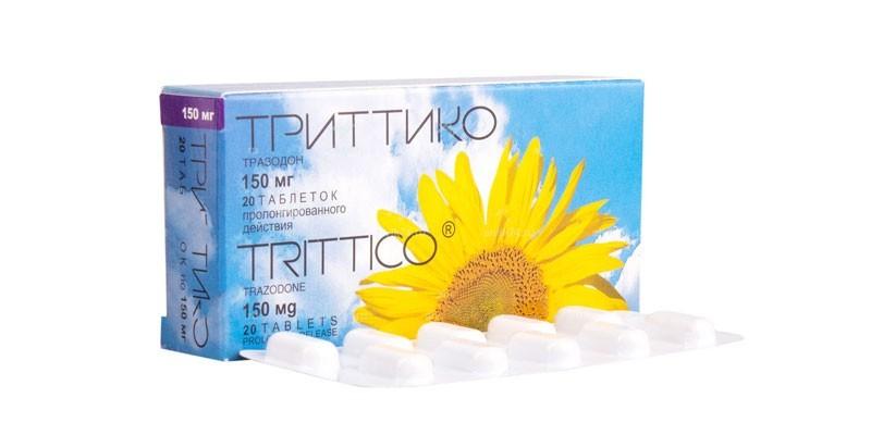 Таблетки Триттико
