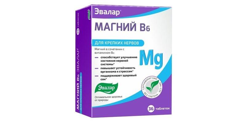 Таблетки Магний В6