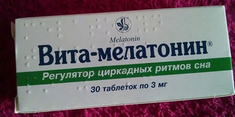 Таблетки Вита-Мелатонин