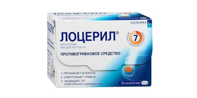 Противогрибковые препараты для ногтей украина