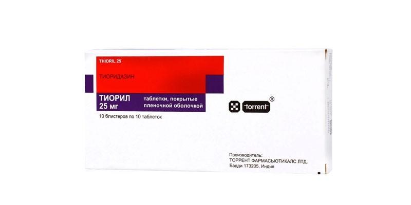 Таблетки Тиорил