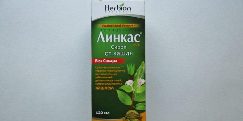 Растительный сироп от кашля Линкас