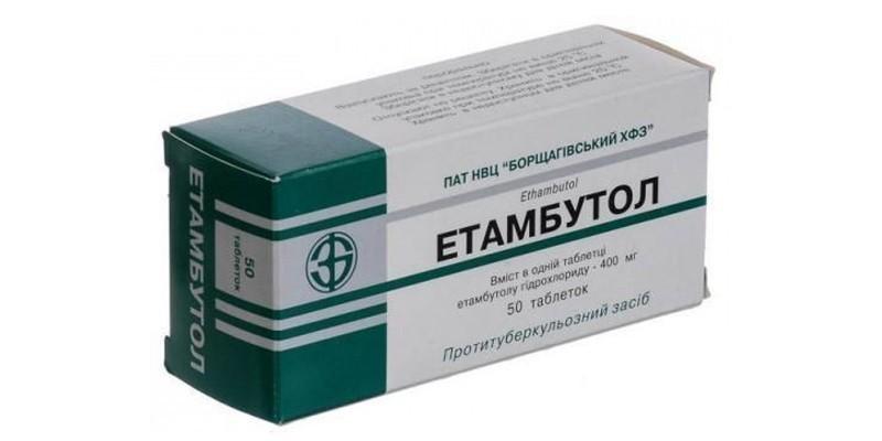 Таблетки Етамбутол