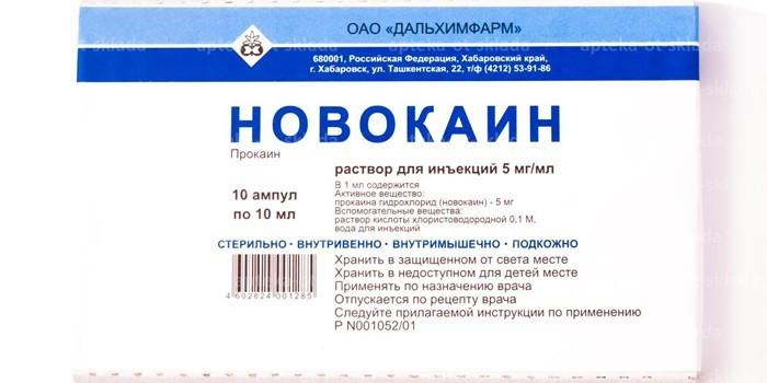 Уколы Новокаин