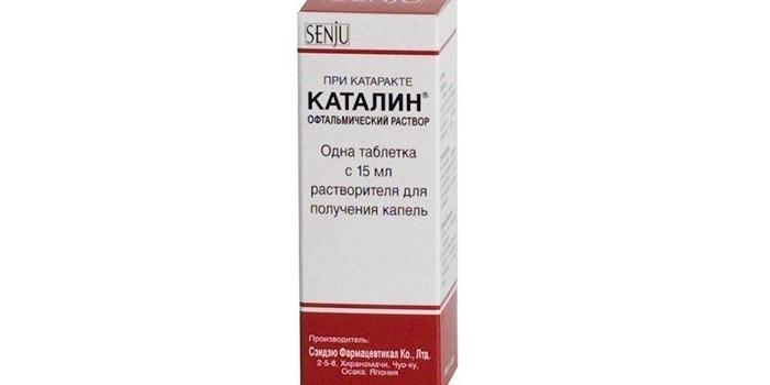 Таблетки Каталин