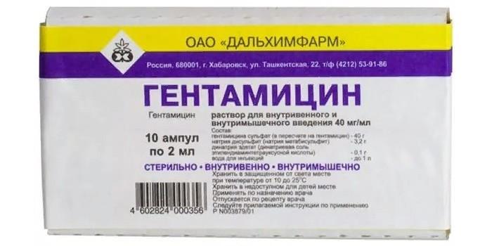 Раствор гентамицин