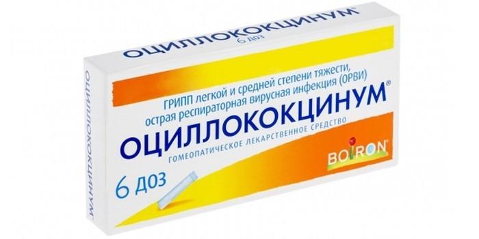 Гомеопатическое средство Оциллококцинум