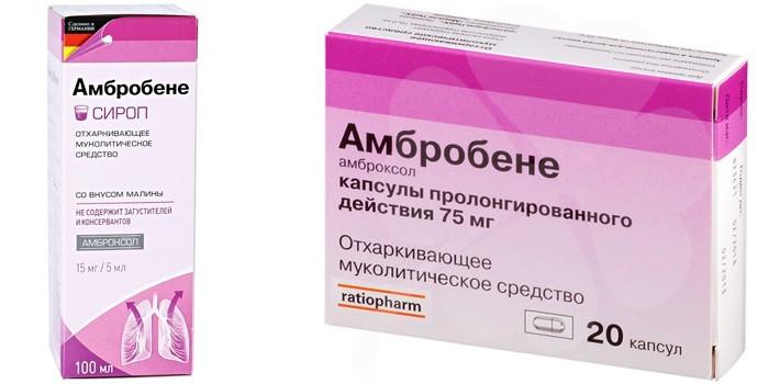 Формы выпуска лекарства Амбробене