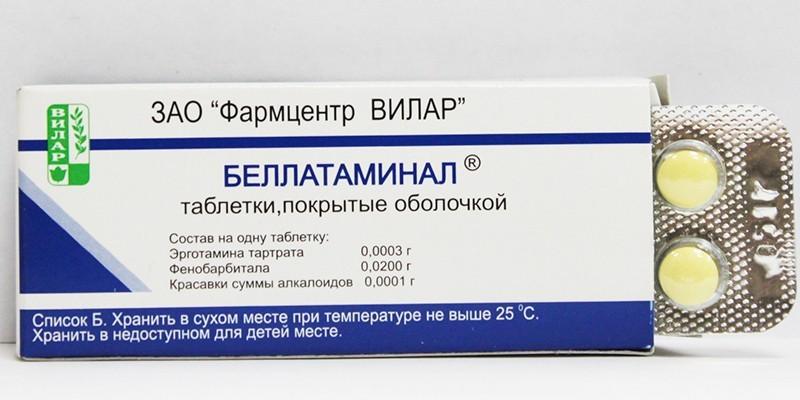 Таблетки Беллатаминал