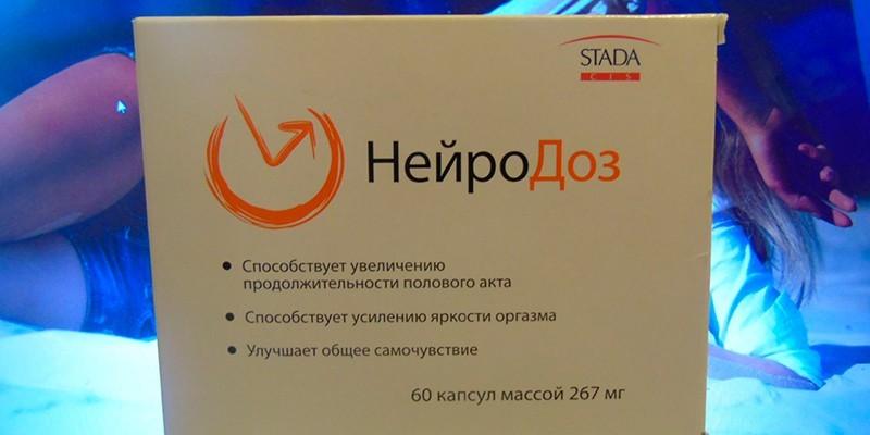 Препарат Нейродоз