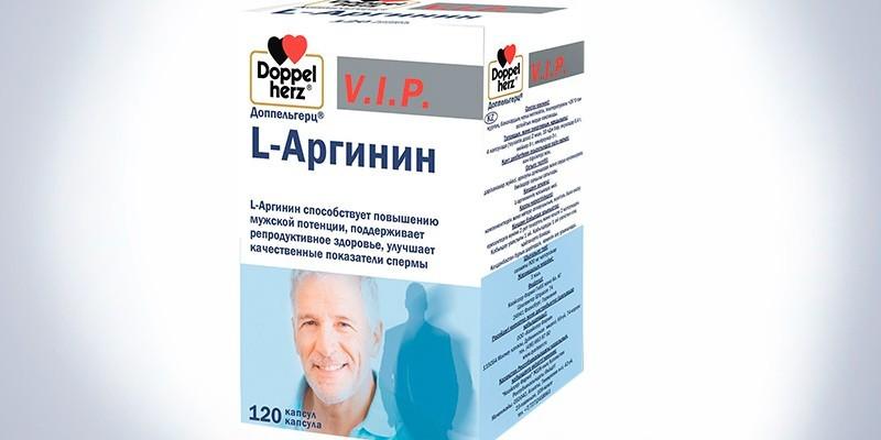 Доппельгерц vip l-аргинин