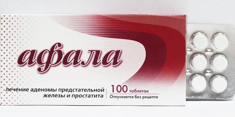 Таблетки Афала в упаковке