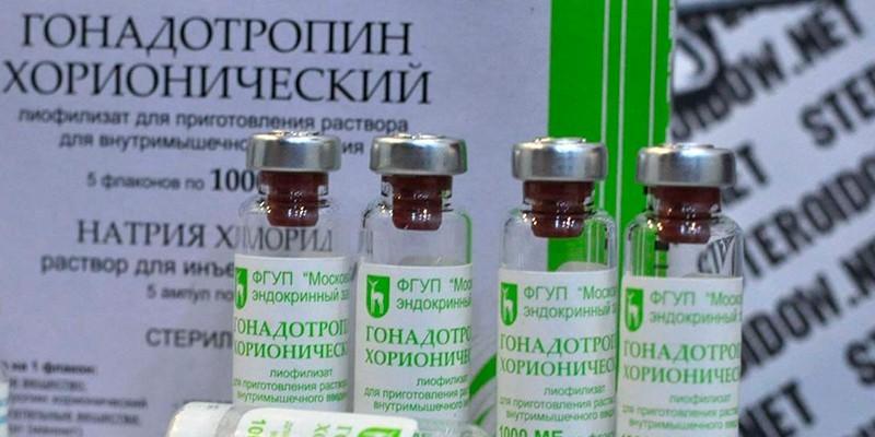 Хорионический гонадотропин во флаконах