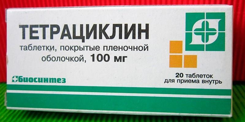 Таблетки Тетрациклин