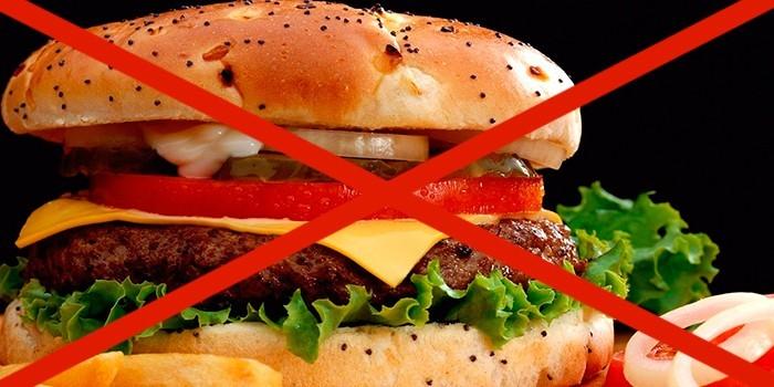 Зачеркнутый гамбургер