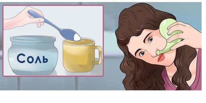 Промывание носа соляным раствором