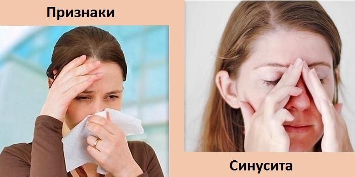 У девушек болит голова и заложен нос