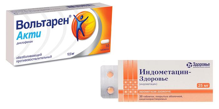Препарат Вольтарен и Индометацин
