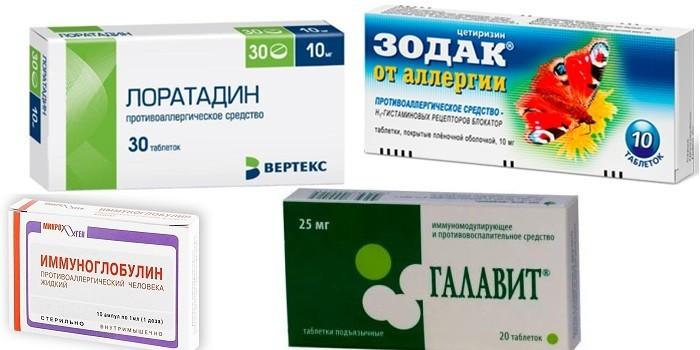 Препараты от аллергии