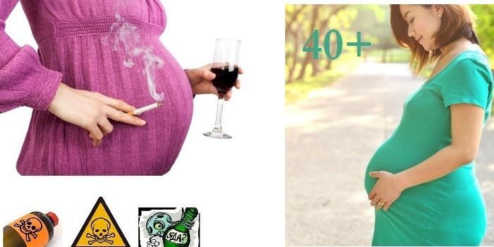 Беременная курит и пьет вино, беременность после 40 лет и отравляющие вещества