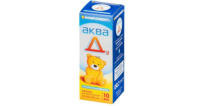 Компливит Аква D3