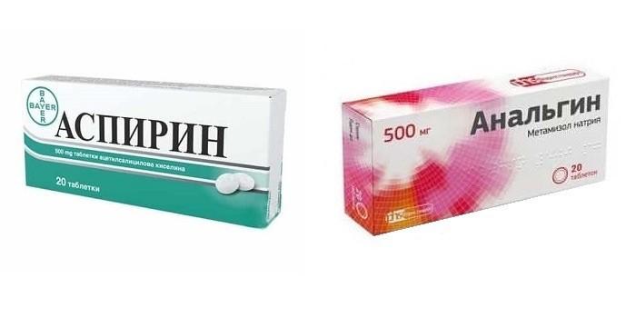 Аспирин и Анальгин