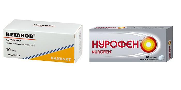 Таблетки Кетанов и Нурофен