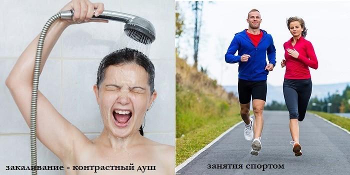Девушка принимает душ и люди на пробежке