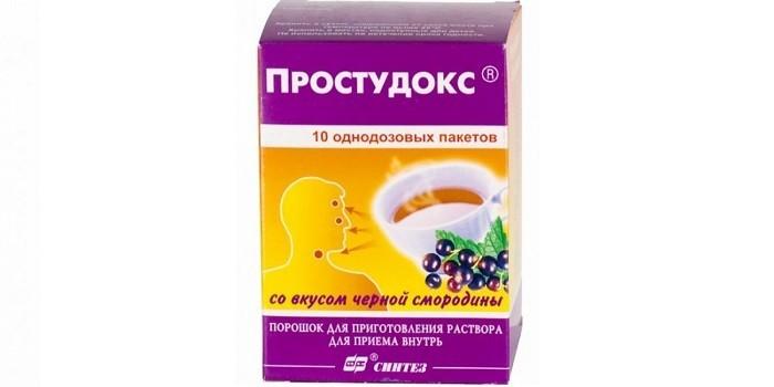 Простудокс со вкусом черной смородины
