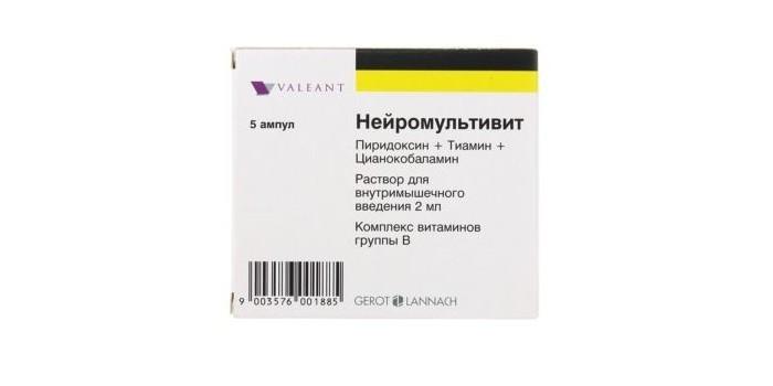 Комплекс витаминов В Нейромультивит