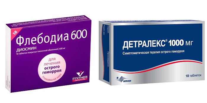 Таблетки Флебодиа и Детралекс