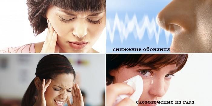 Боли, снижение обоняния и обильное слезотечение