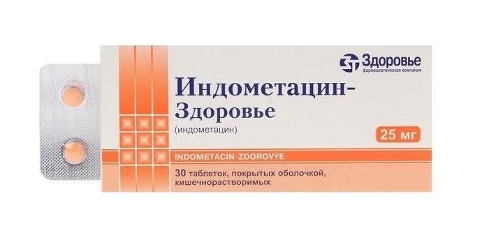 Жаропонижающее средство Индометацин