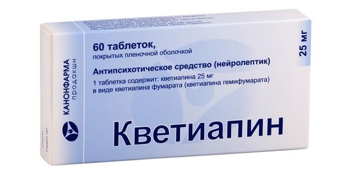 Таблетки Кветиапин