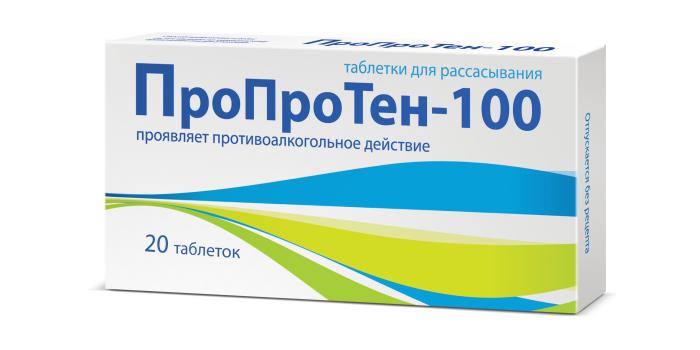 Таблетки Пропротен -100