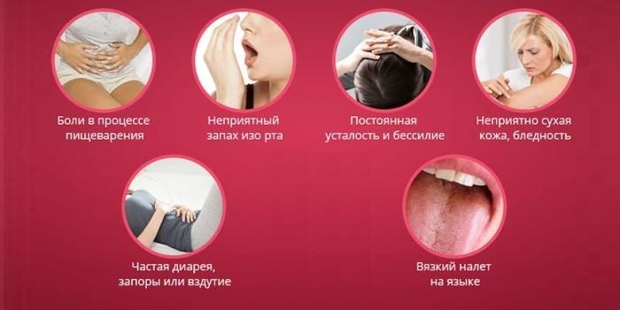 Симптомы хронической формы воспаления