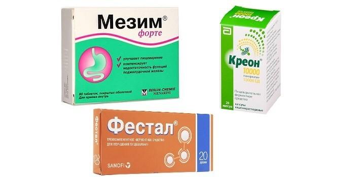 Ферментные препараты для лечения