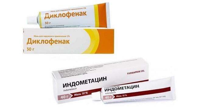 Мази диклофенак и индометацин
