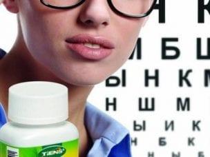 12 витаминов с лютеином для глаз - препараты для детей и взрослых