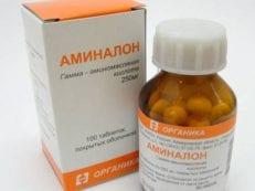 Аминалон – инструкция по применению и механизм действия, дозировка, противопоказания и аналоги
