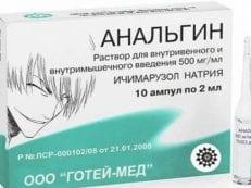 Анальгин – инструкция по применению препарата, отзывы