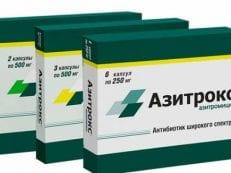 Азитрокс – инструкция и механизм действия, противопоказания, побочные эффекты и аналоги