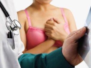 Диффузный фиброаденоматоз молочных желез