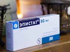 Эпистат — форма выпуска, как принимать, дозировка для детей и взрослых, противопоказания и отзывы