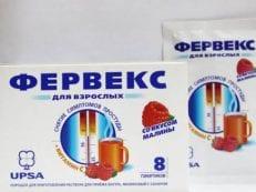 Фервекс — механизм действия и противопоказания, дозировка, побочные эффекты и аналоги
