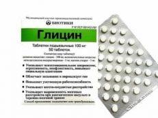 Глицин для детей — механизм действия и побочные эффекты, противопоказания и аналоги